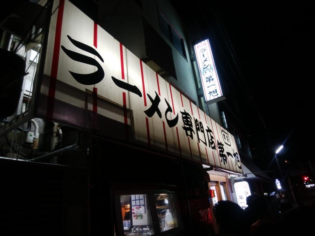 f:id:hozon-nagasaki-jp:20171217064008j:plain