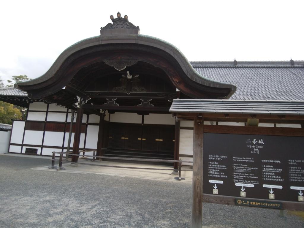 f:id:hozon-nagasaki-jp:20171217064039j:plain