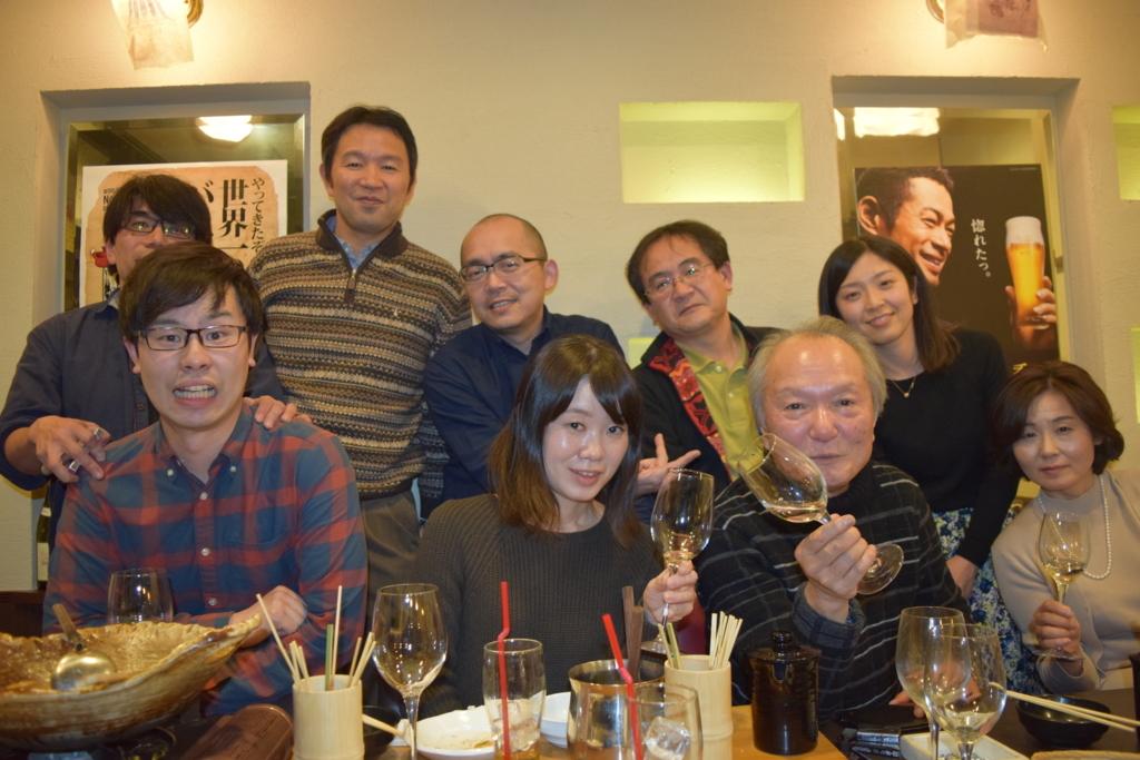 f:id:hozon-nagasaki-jp:20180106102605j:plain