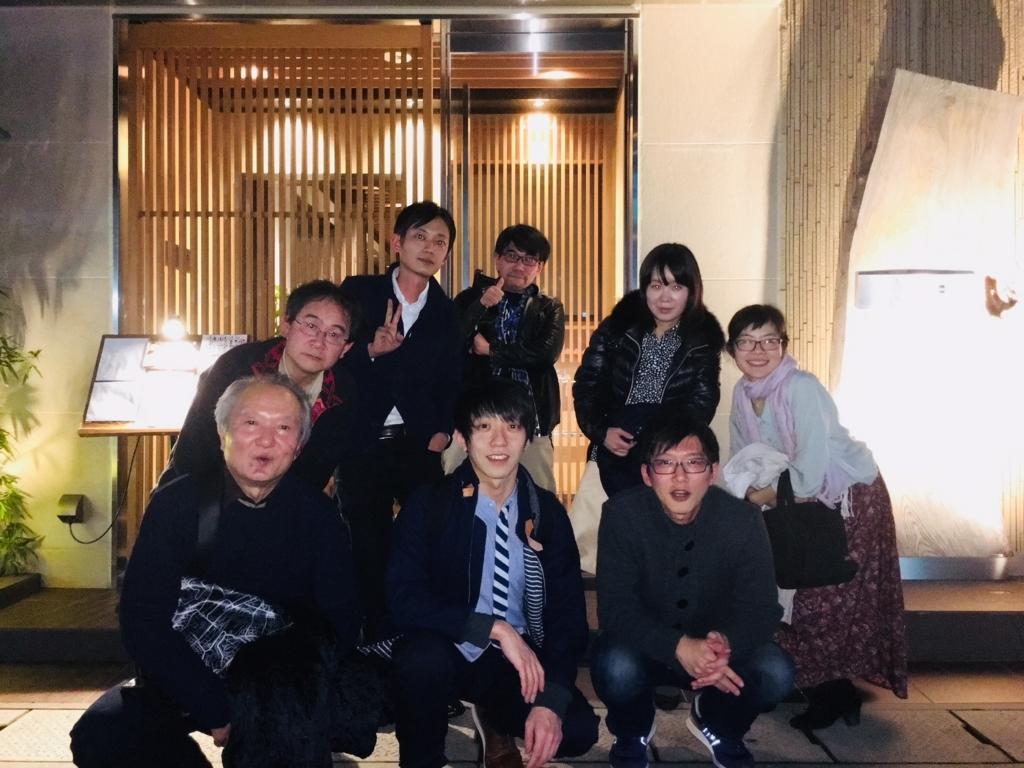 f:id:hozon-nagasaki-jp:20180313085345j:plain