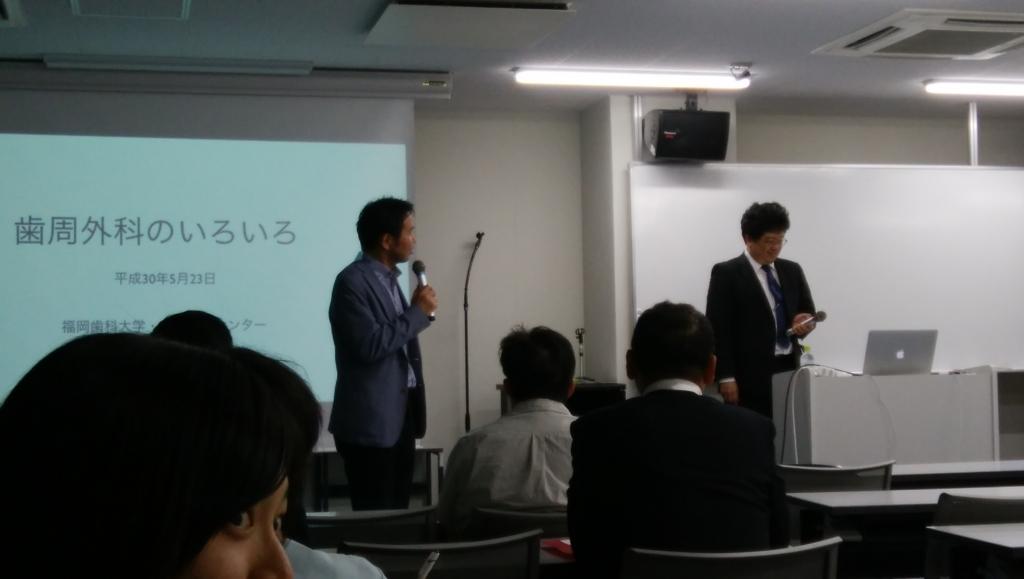 f:id:hozon-nagasaki-jp:20180523002826j:plain