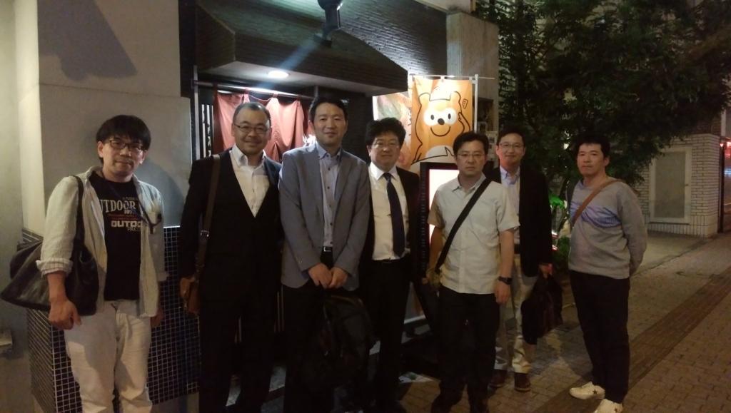 f:id:hozon-nagasaki-jp:20180523003043j:plain