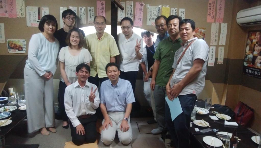 f:id:hozon-nagasaki-jp:20180822225418j:plain