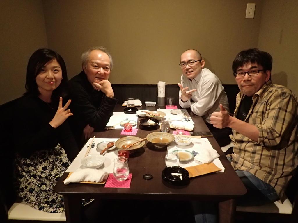 f:id:hozon-nagasaki-jp:20181026010825j:plain