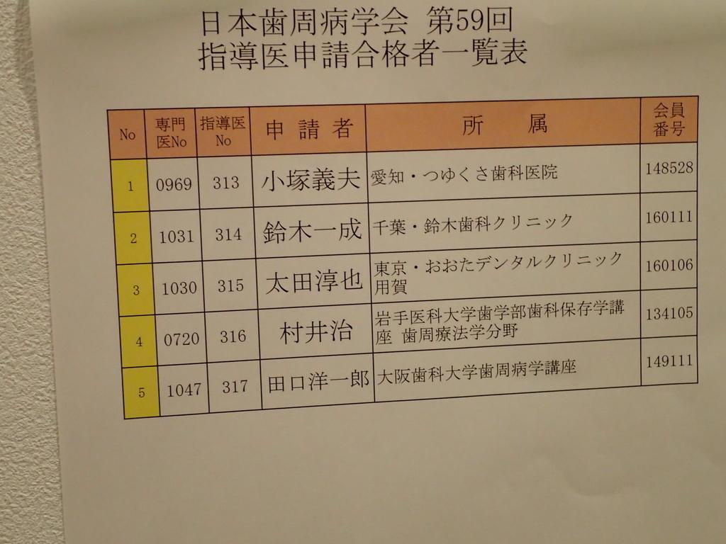 f:id:hozon-nagasaki-jp:20181027012128j:plain