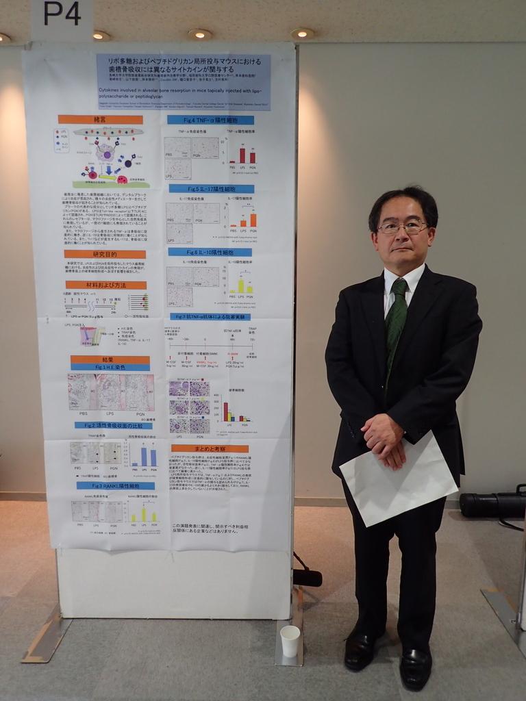 f:id:hozon-nagasaki-jp:20181111170116j:plain
