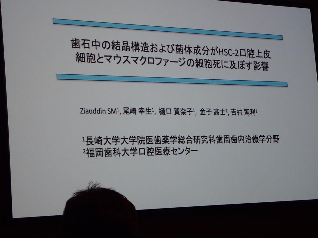 f:id:hozon-nagasaki-jp:20181111170605j:plain