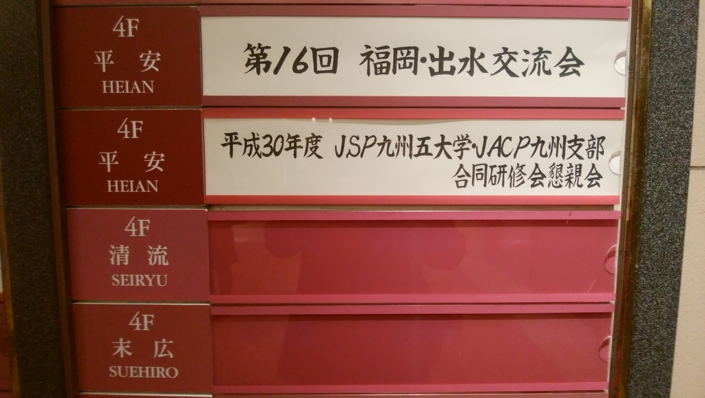 f:id:hozon-nagasaki-jp:20181111171825j:plain