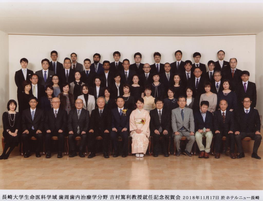 f:id:hozon-nagasaki-jp:20181118024558j:plain
