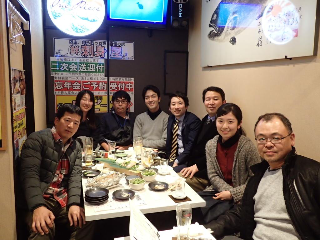 f:id:hozon-nagasaki-jp:20181121235116j:plain