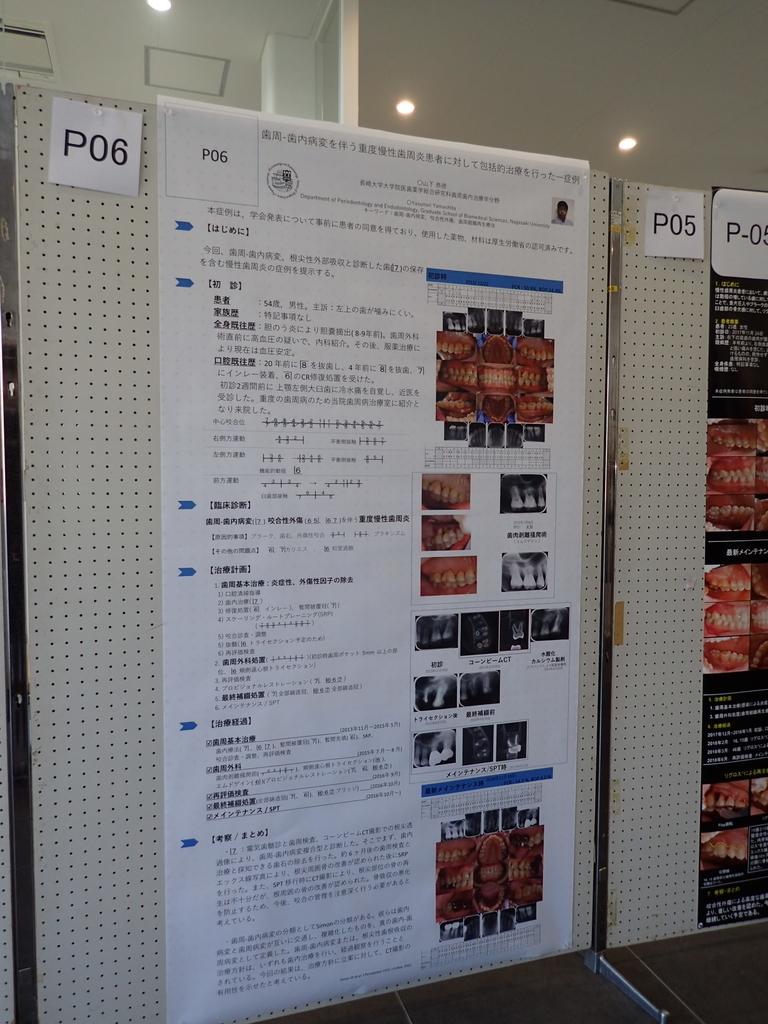f:id:hozon-nagasaki-jp:20190210215640j:plain