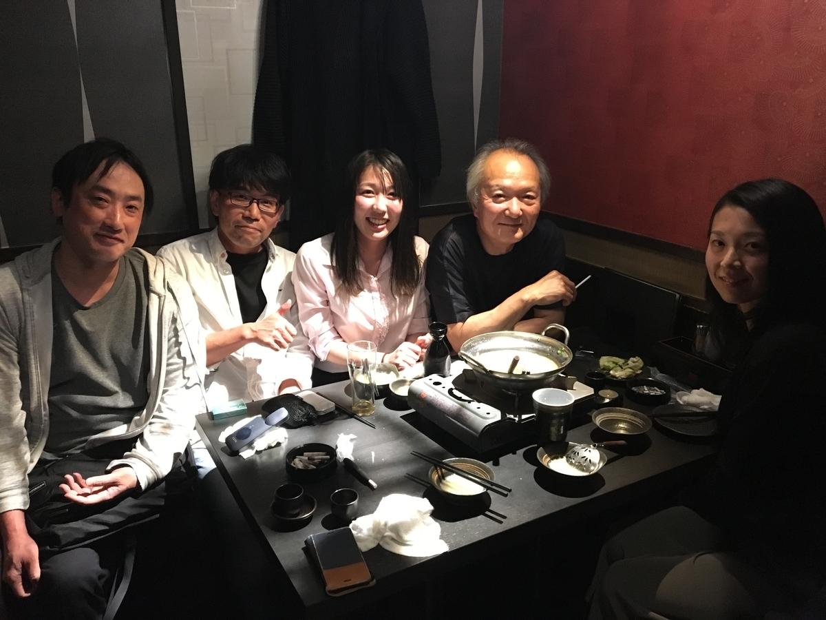 f:id:hozon-nagasaki-jp:20190523235331j:plain