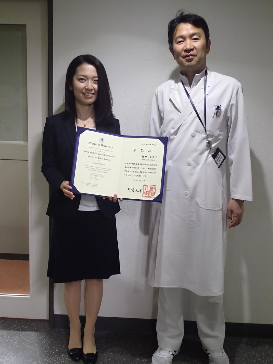 長崎大学歯周歯内治療学分野 樋口賀奈子先生
