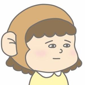 f:id:hozumi-anne:20180506142815j:plain