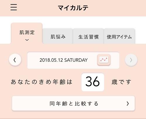 f:id:hozumi-anne:20180512211316j:plain
