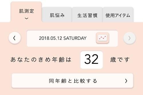 f:id:hozumi-anne:20180512212503j:plain
