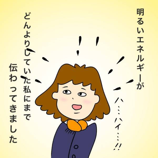 f:id:hozumi-anne:20180718203423j:plain