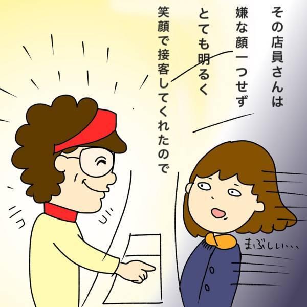 f:id:hozumi-anne:20180718203427j:plain