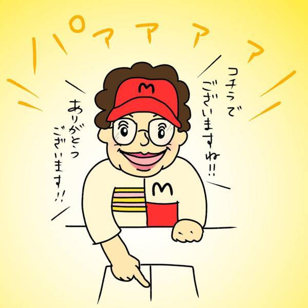 f:id:hozumi-anne:20180718203431j:plain