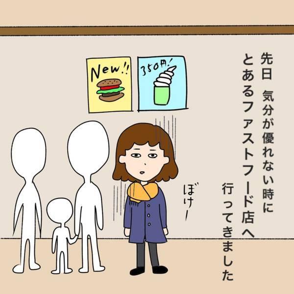 f:id:hozumi-anne:20180718203440j:plain
