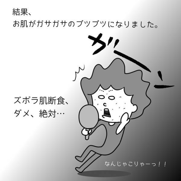 f:id:hozumi-anne:20180720140759j:plain
