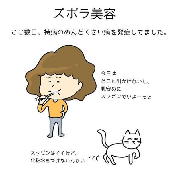f:id:hozumi-anne:20180720140808j:plain