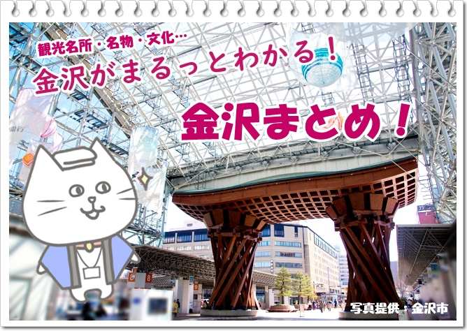 f:id:hozumi-anne:20180812155511j:plain