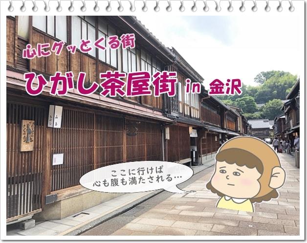 f:id:hozumi-anne:20180815154954j:plain