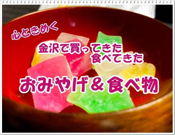 f:id:hozumi-anne:20180816154442j:plain