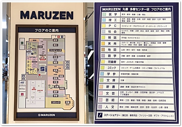 f:id:hozumi-anne:20180820133227j:plain