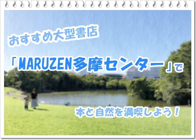 f:id:hozumi-anne:20180820153502j:plain