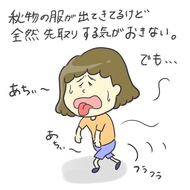 f:id:hozumi-anne:20180911135136j:plain
