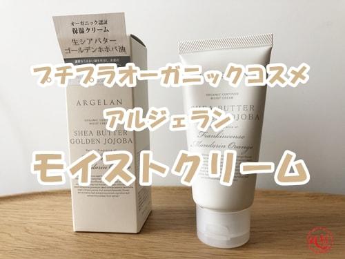 f:id:hozumi-anne:20180925103726j:plain