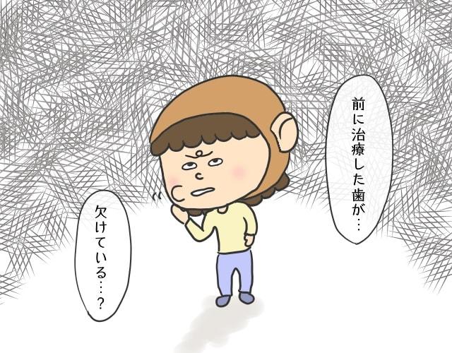 f:id:hozumi-anne:20181030151811j:plain
