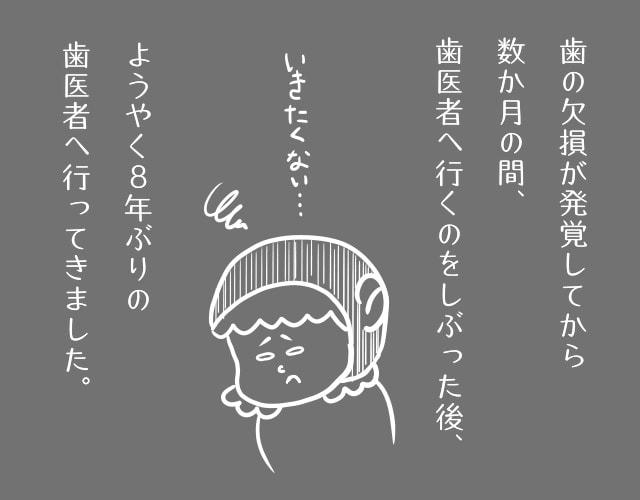 f:id:hozumi-anne:20181030151822j:plain