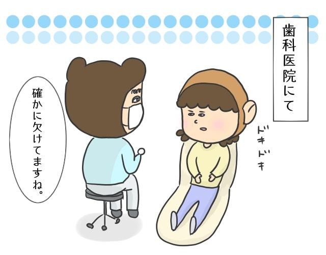 f:id:hozumi-anne:20181030151827j:plain