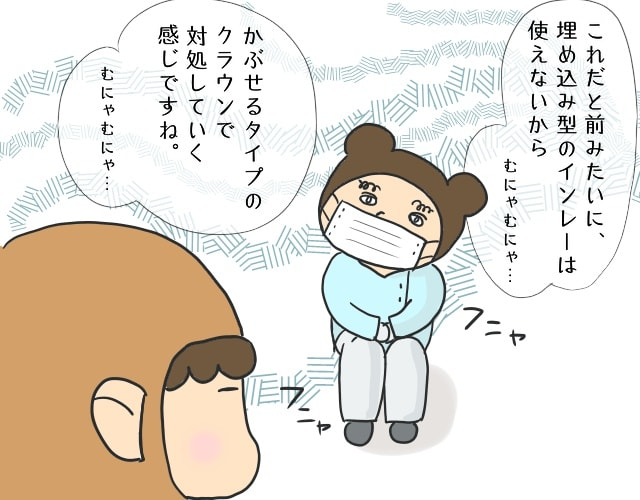 f:id:hozumi-anne:20181030151840j:plain