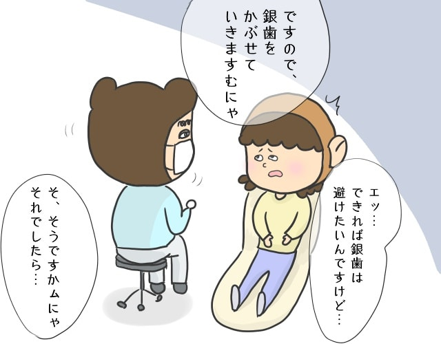 f:id:hozumi-anne:20181030151846j:plain