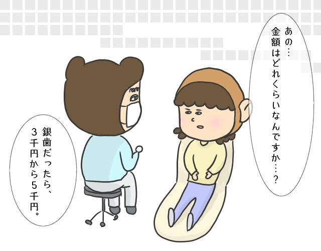 f:id:hozumi-anne:20181030151907j:plain