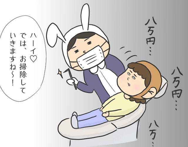 f:id:hozumi-anne:20181102141202j:plain