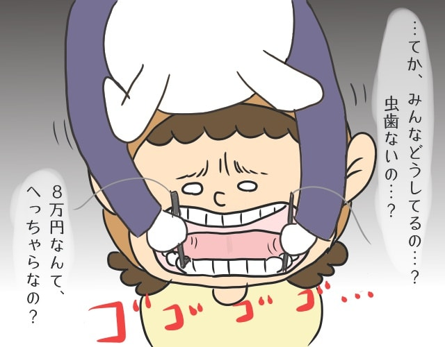 f:id:hozumi-anne:20181102141223j:plain