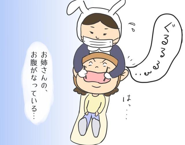 f:id:hozumi-anne:20181102141241j:plain