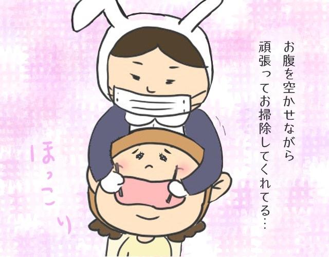 f:id:hozumi-anne:20181102141249j:plain