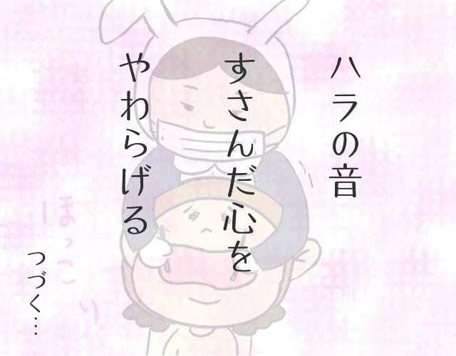 f:id:hozumi-anne:20181102141259j:plain