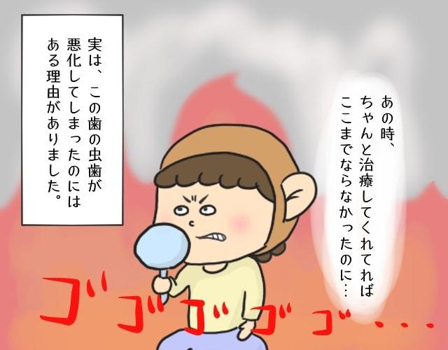f:id:hozumi-anne:20181106144624j:plain