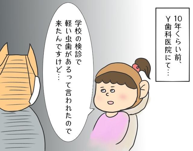 f:id:hozumi-anne:20181106144708j:plain