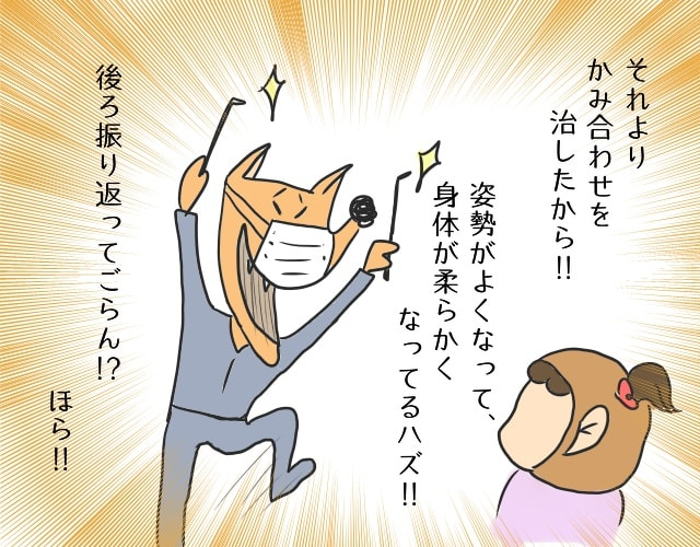 f:id:hozumi-anne:20181106144734j:plain