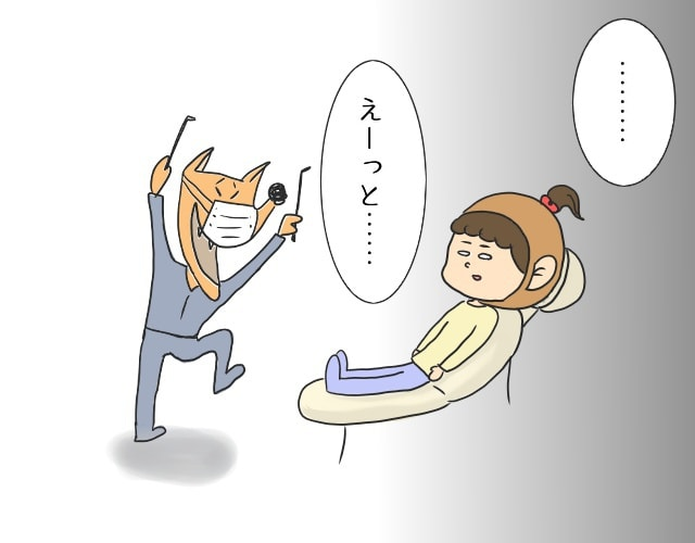f:id:hozumi-anne:20181106144806j:plain