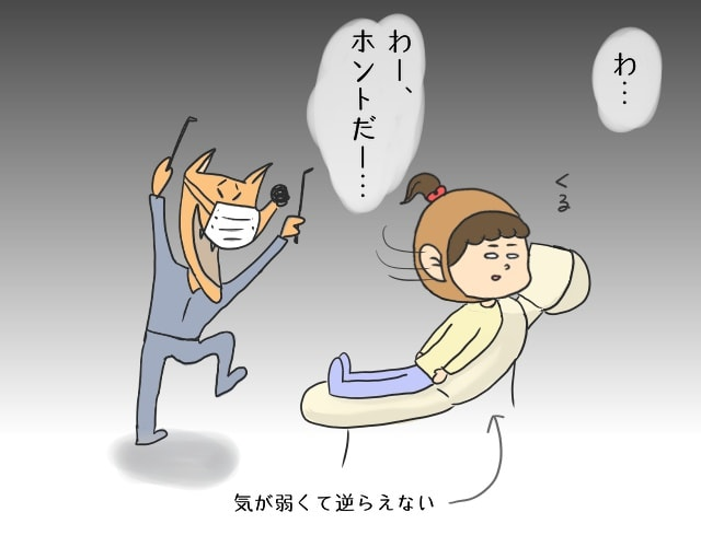 f:id:hozumi-anne:20181106144820j:plain