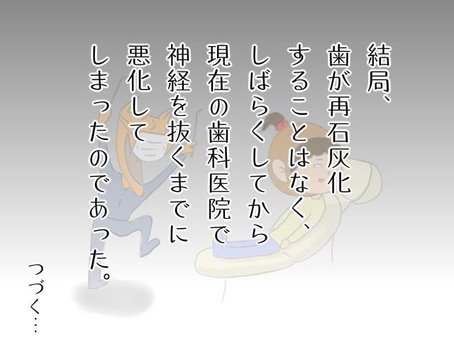 f:id:hozumi-anne:20181106144836j:plain